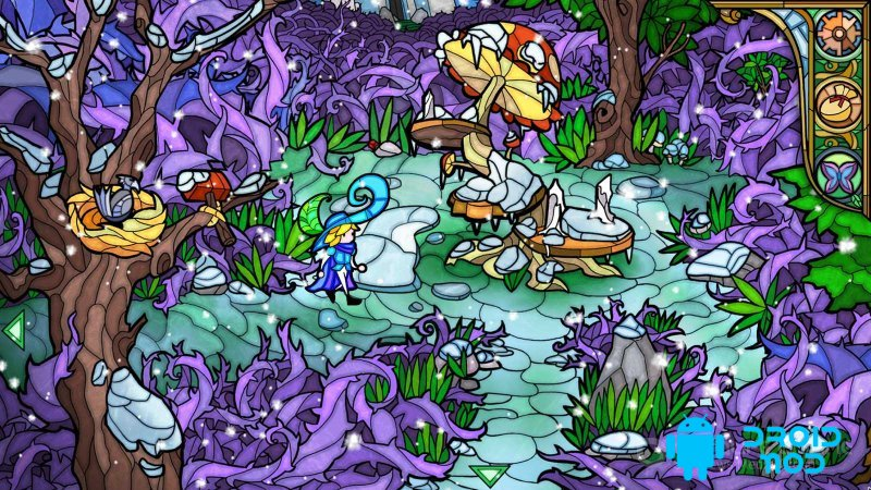Little Briar Rose Adventure
