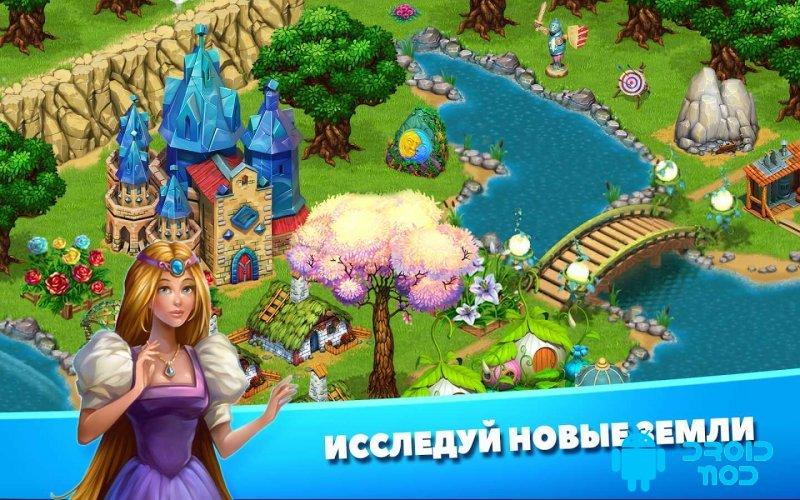 Королевские Сказки: Мир магии и волшебства