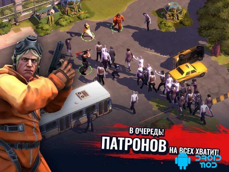 Зомби в городе: Выживание