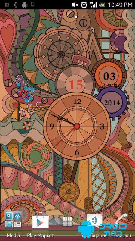 Glass Clock Live Wallpaper PRO