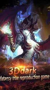 Lord of Dark