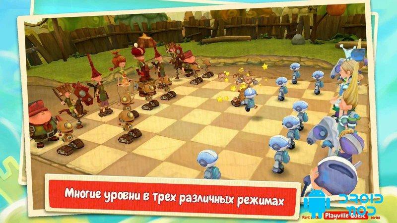 Шахматы: Битва мультяшек