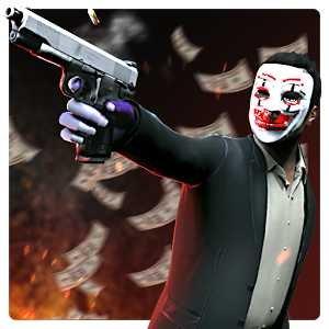 Rival Gang : Bank Robbery