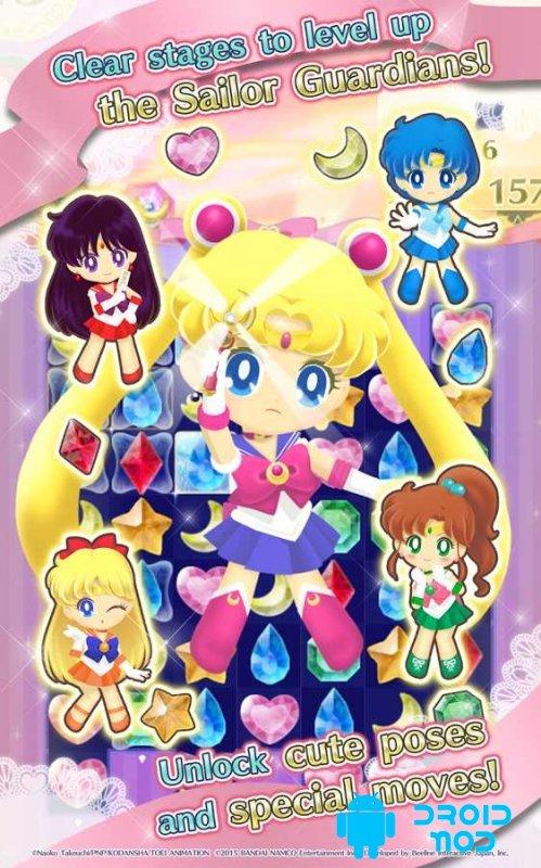 Sailor Moon Drops