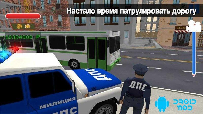 ДПС Полиция в Москве 2016