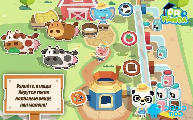 Dr. Panda: Ферма