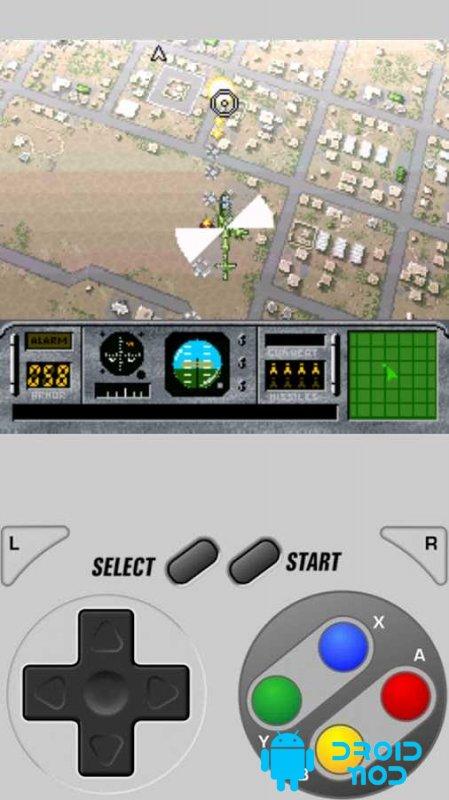 SuperRetro 16 (SNES Emulator)