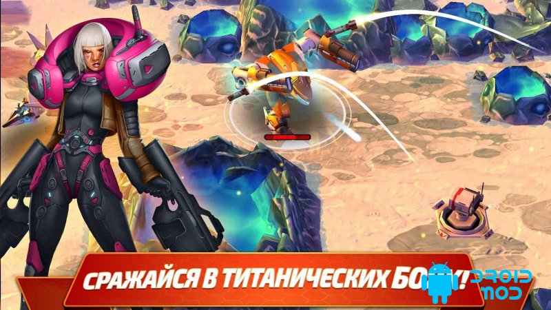 Forge of Titans: Mech Wars