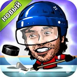 Puppet Ice Hockey: 2015