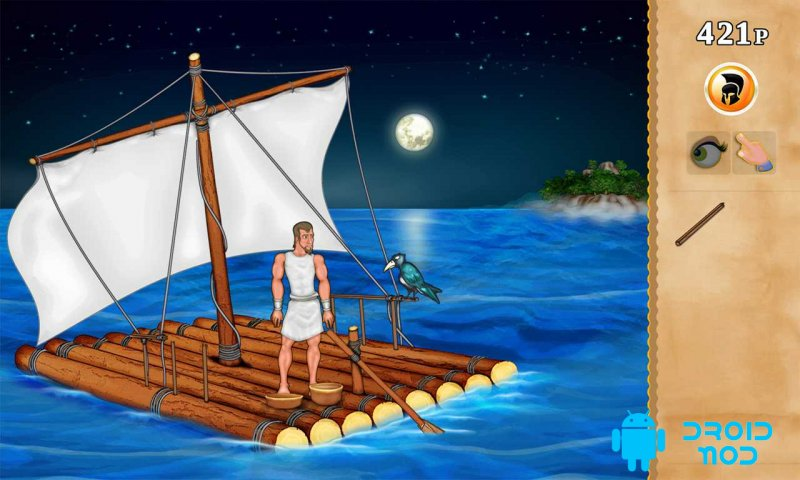 The Odyssey HD