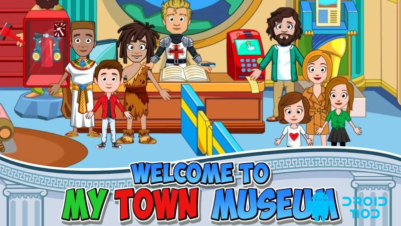 My Town  Museum