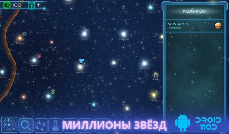 Космические горизонты: 2д рпг