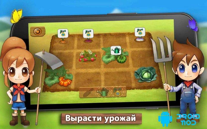 Harvest Moon: Lil' Farmers