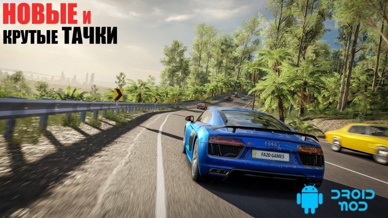 Highway Asphalt Racing: Нитро Гонщики