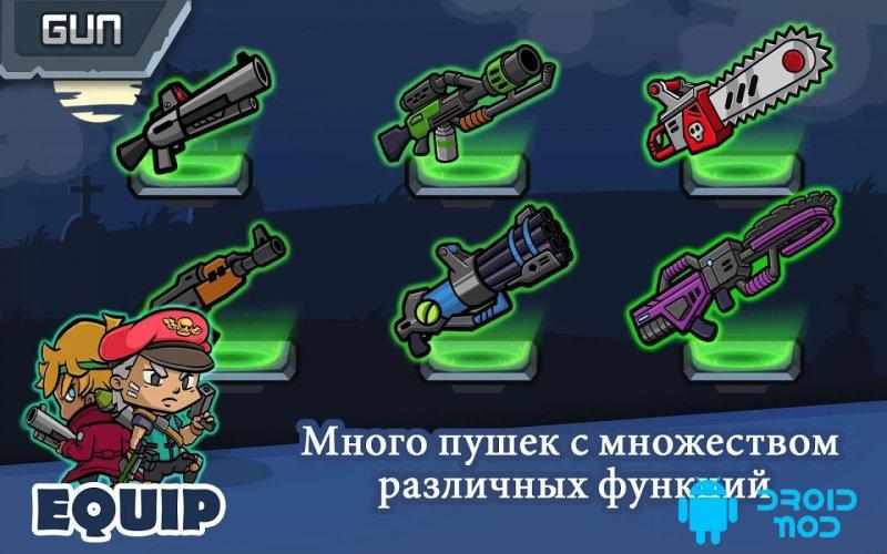 Стрелять Зомби Игра, Зомби Игры Бесплатно