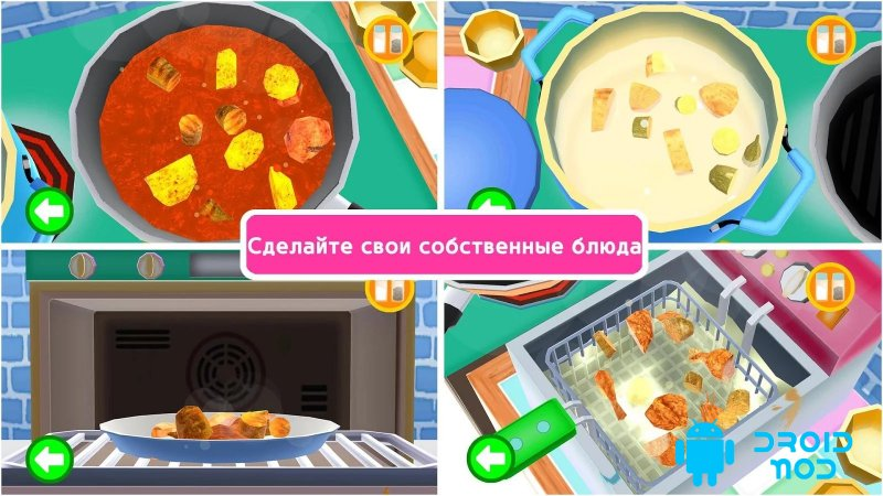 Picabu Kitchen: Cooking Games
