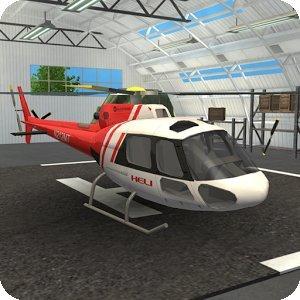 Имитатор Спасательного Вертолёта
