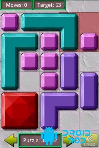 Move it! Block Sliding Puzzle