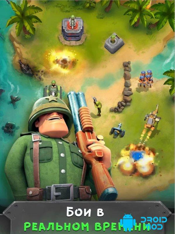 War Heroes: бесплатно мультиплеер война