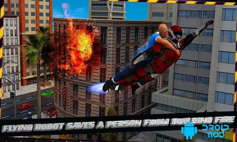 Супер робот: спасение города