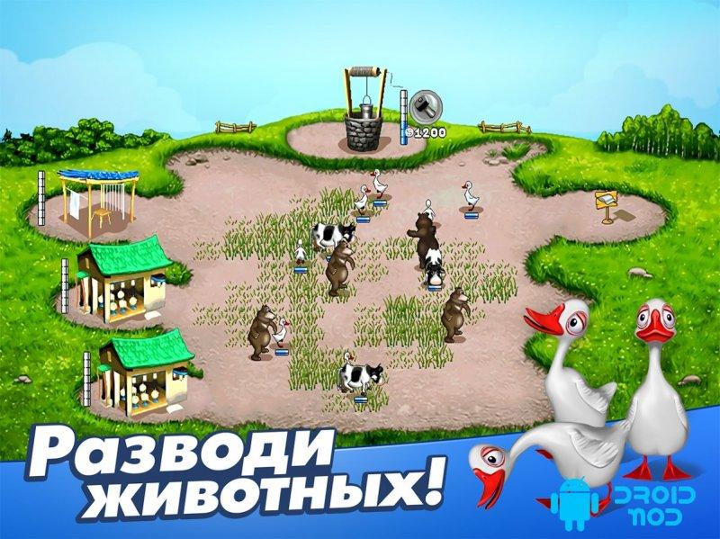 скачать игры на андроид веселая ферма 2 мод много денег
