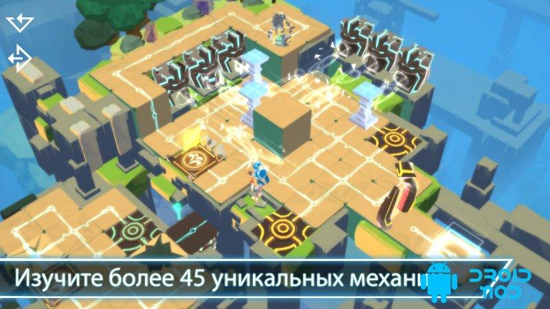 Eden Renaissance - A Thrilling Puzzle Adventure
