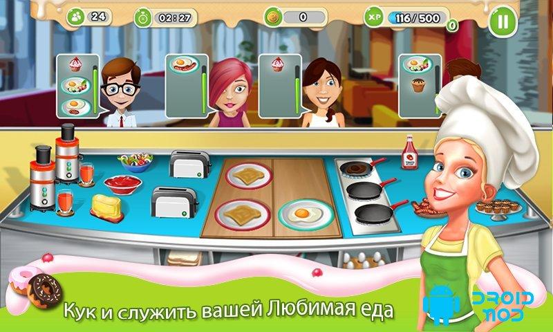 Завтрак Кулинария Мания