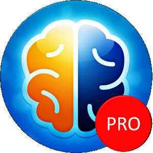 Игры ума Pro