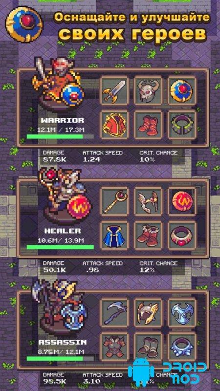 Idle Sword 2: Incremental Dungeon Crawling RPG (Unreleased)