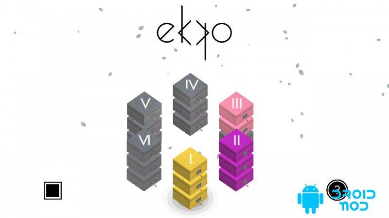 EKKO: Occlude the Void
