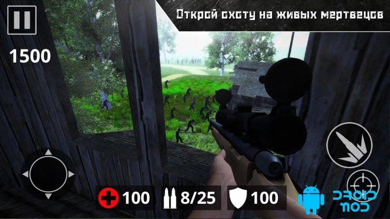 Последний Мертвец З День: Зомби Снайпер Выживание