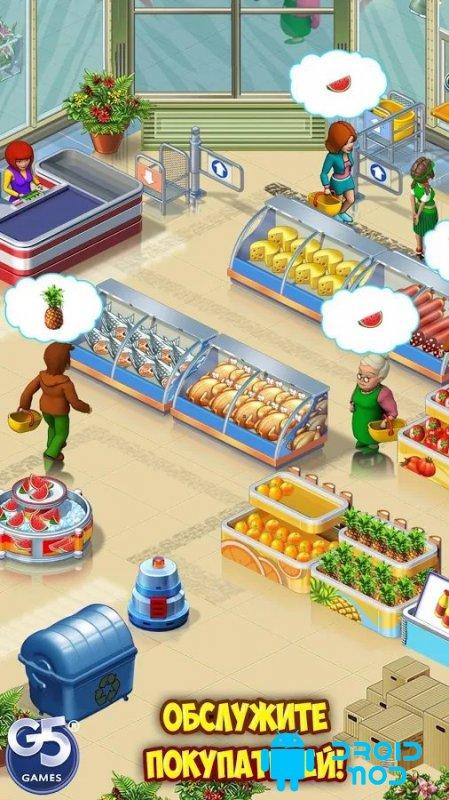 Супермаркет Мания Путешествие
