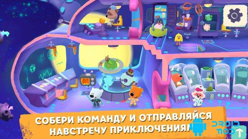 Ми-ми-мишки в космосе