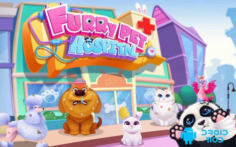 Furry Pet Hospital