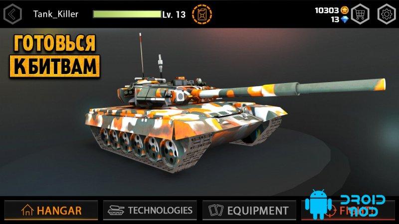 Танковый Штурм: Стальные Машины Войны