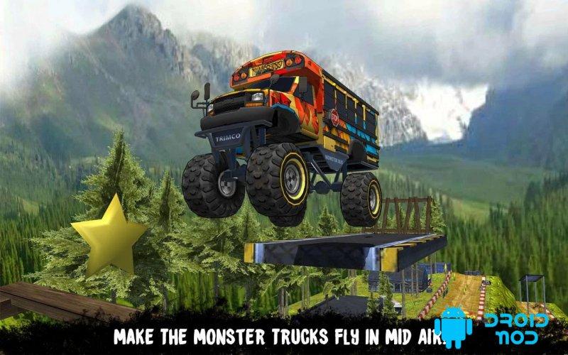 AEN City Bus Stunt Arena 17