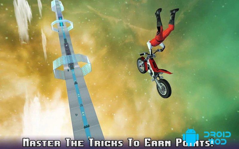 Холм велосипед галактика след мир 3