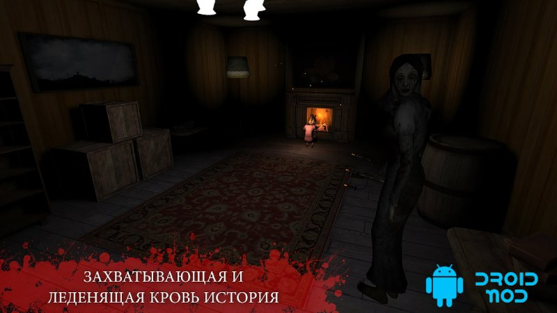 The Fear 2 : Creepy Scream House Ужастик игра 2018