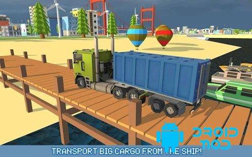 Блочный водитель грузовика: городской транспорт