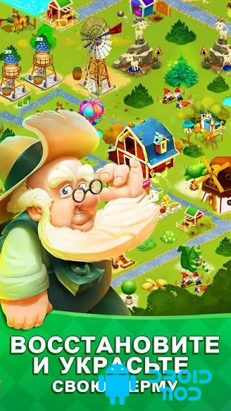 Farm Slam - Собери, построй и украшай твоё имение