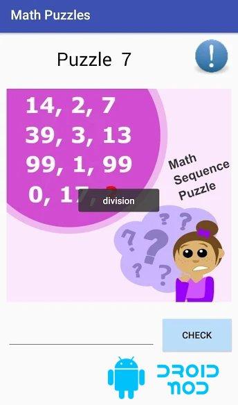 Математические головоломки PRO 2018