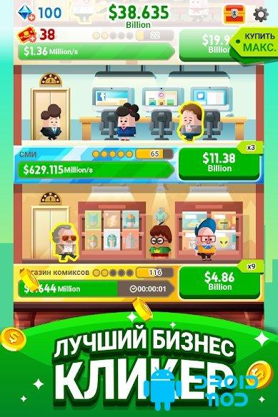 Cash, Inc