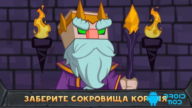 Dig Out!: Короли подземелий