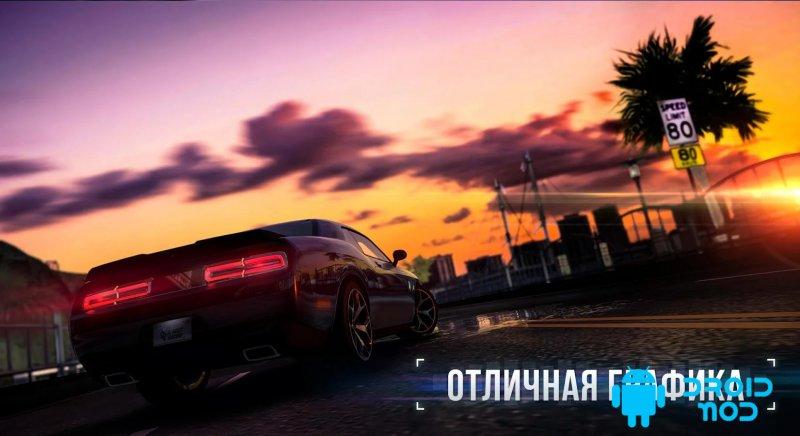 SR: Racing