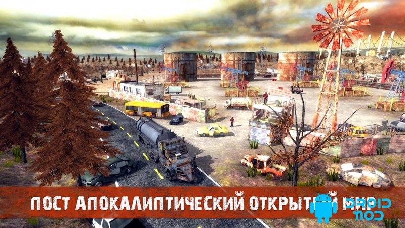 Герои Дальнобойщики - Безумная Дорога Апокалипсиса