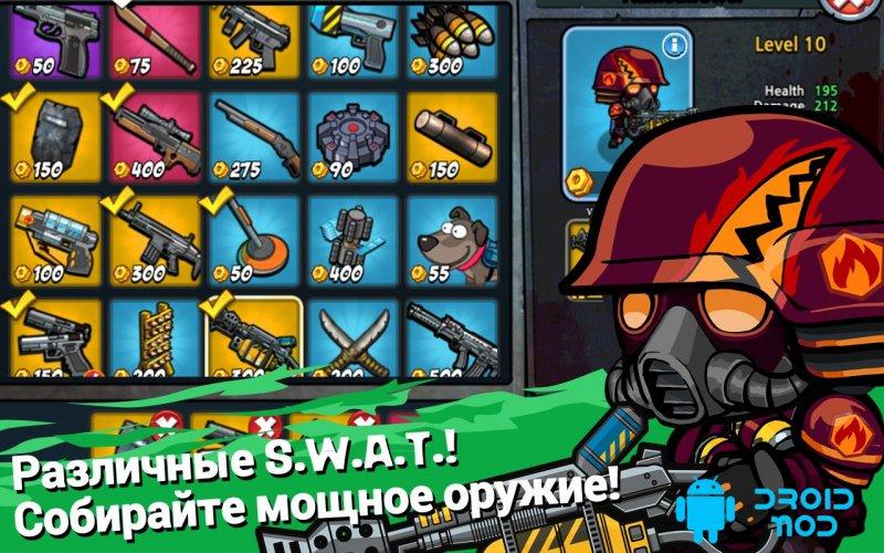 SWAT и Zombies Сезон 2