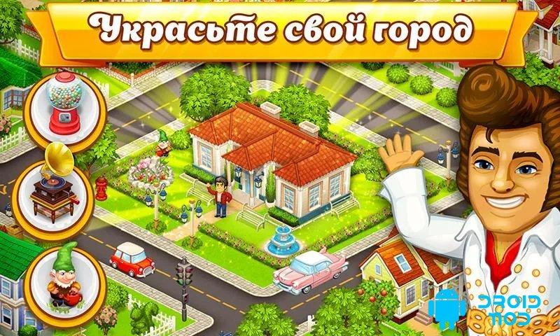 Cartoon city: ферма и город