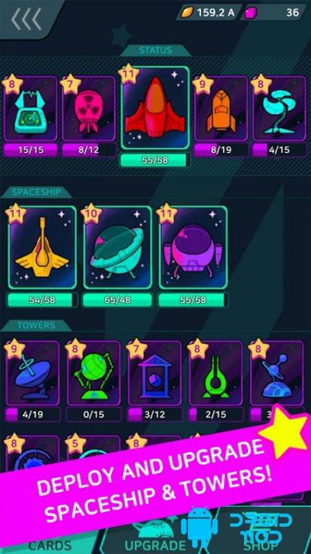 Stellar!: Infinity defense