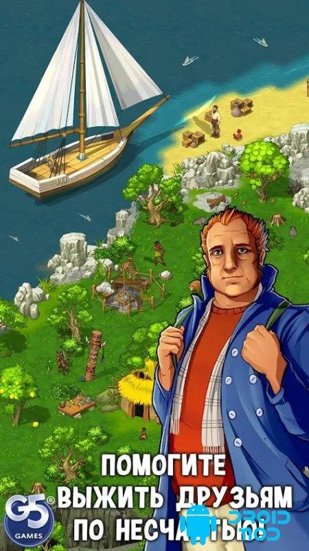 The Island Castaway: Затерянный Мир