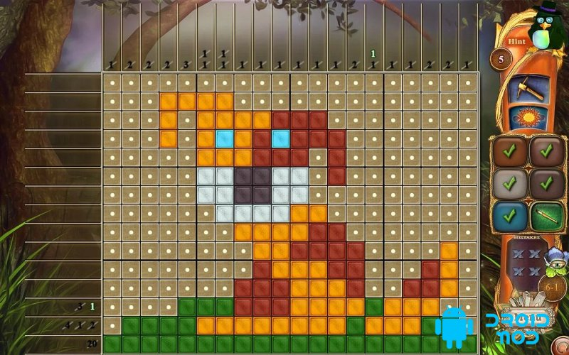 Fantasy Mosaics 29: Alien Planet